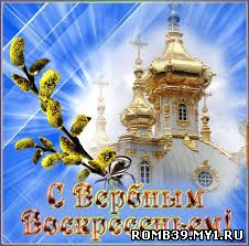 http://romb39.my1.ru/_fr/0/0155005.jpg