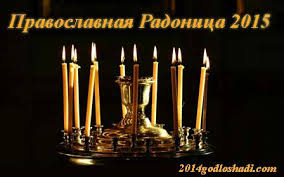 http://romb39.my1.ru/_fr/0/0444165.jpg