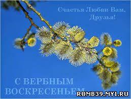 http://romb39.my1.ru/_fr/0/4414303.jpg