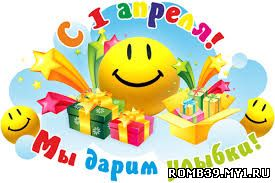 http://romb39.my1.ru/_fr/0/6878426.jpg