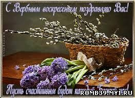 http://romb39.my1.ru/_fr/0/7212461.jpg