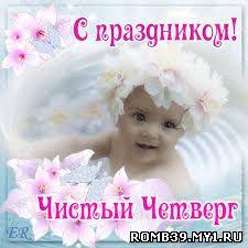 http://romb39.my1.ru/_fr/0/7979110.jpg